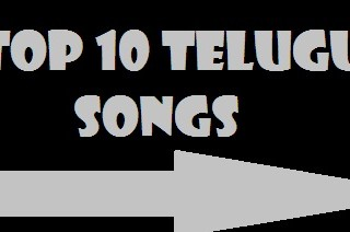 best-top-10-telugu-songs