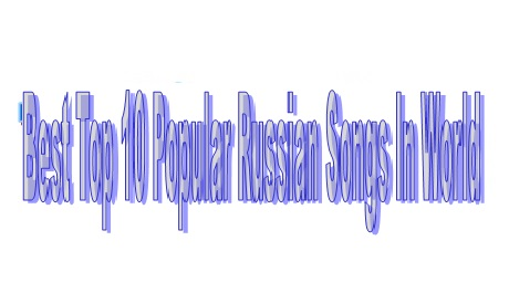 Best Top 10 Popular Russian Songs In World